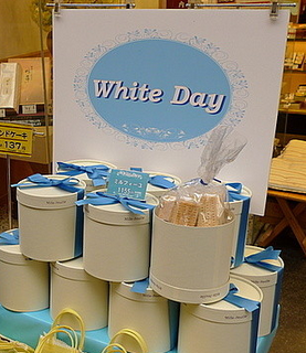WHITE DAY Vs. Pi Day « From Korea With Love