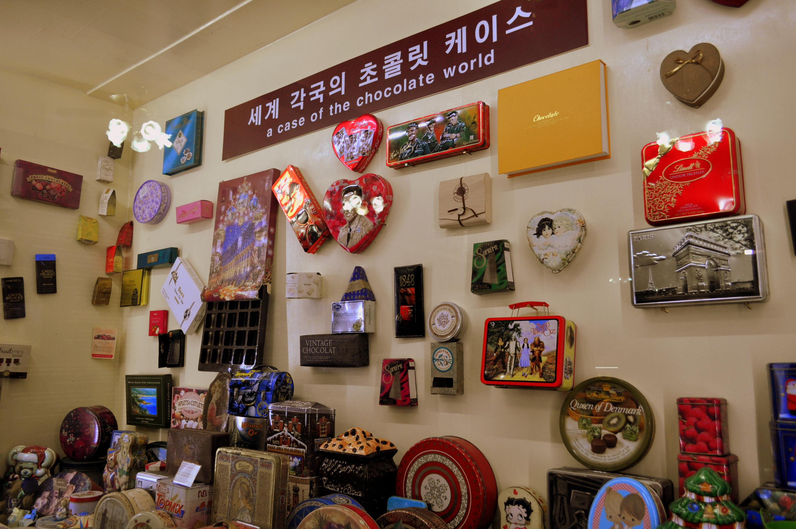 jeju chocolate museum   from korea with love