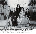 Park Geun Hye 박근혜 family