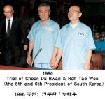 1996 Trial 노태우 전두환 Chun Doo-hwan  Noh Tae-woo