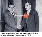 President Yun Bo Seon 윤보선 & Prime Minister Chang Myeon 장면