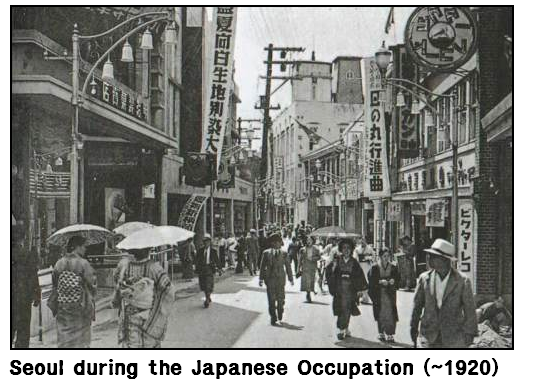a history of the japanese colonization of korea Korea under japanese rule the 1910-1945 japanese occupation of korea was marked by the suppression of korean culture and heritage, mass exploitation of the korean labor, and violent repressions against the korean independence movement.