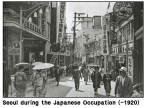 Japanese occupation in Korea 1
