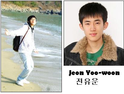 Jeon Yoo-won 전유운 2010