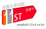 11st shopping Logo