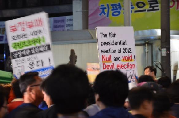 Gwangju Festival 2013