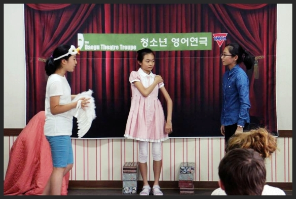 Daegu Theatre Troupe YMCA Youth Program 2